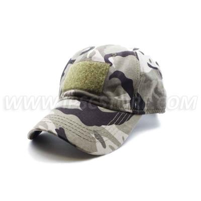 Taktikaline nokamüts ühe takjakinnitusega, Roheline Camo