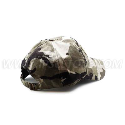 Тактическая кепка с одной липучкой, Зеленый камуфляж