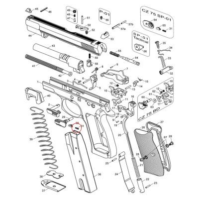 Пружина фиксатора предохранителя CZ 75 SP-01