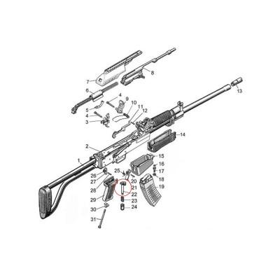 Molot Vepr 12ga VPO-205 Slide Lock 0-14