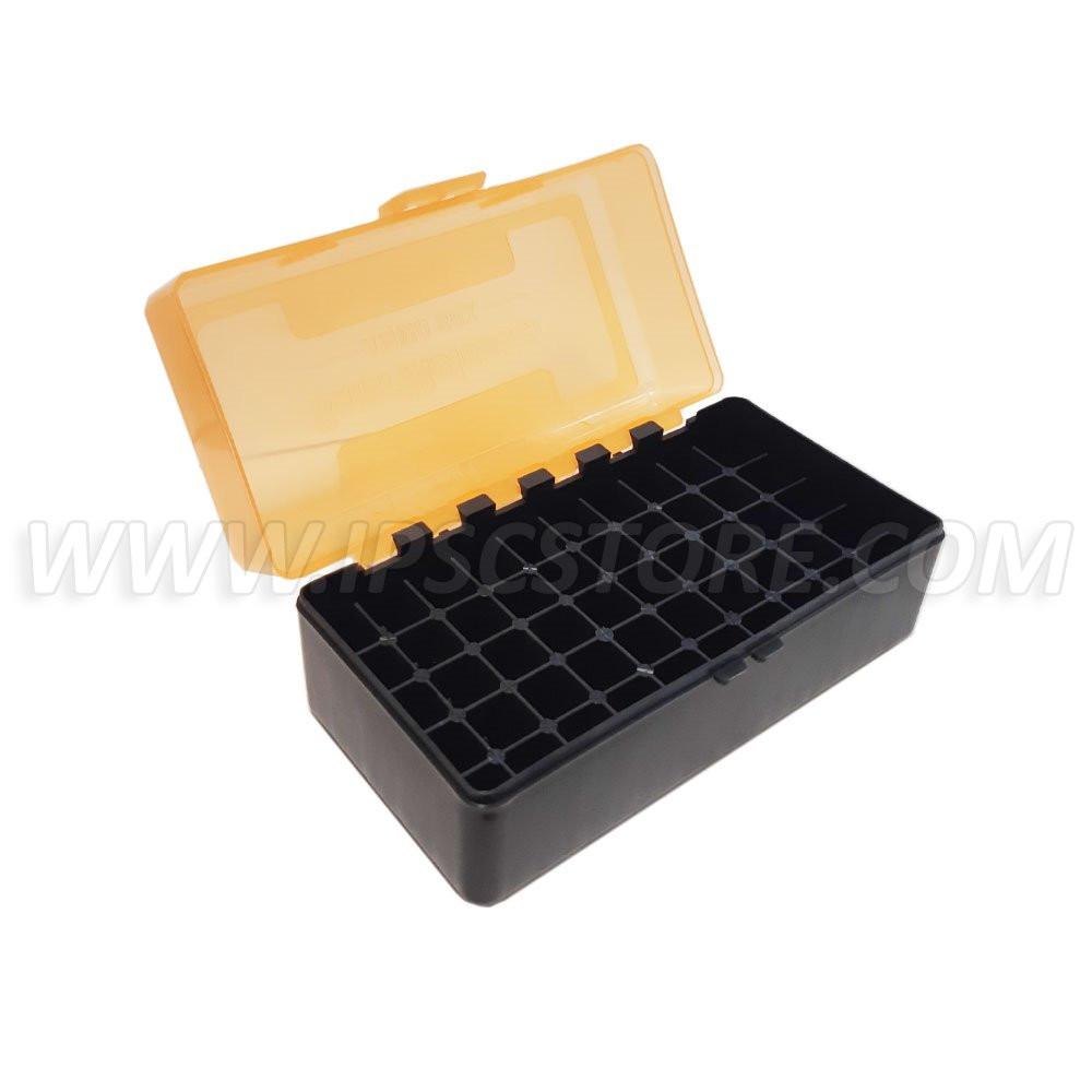 Коробка для ружейных патронов