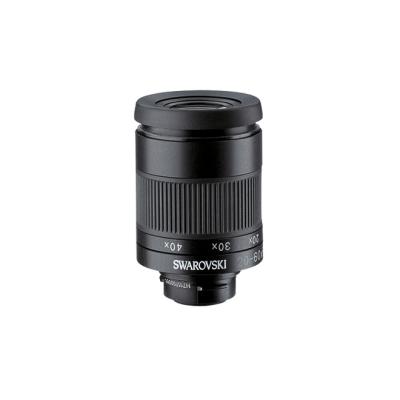 Swarovski Optik 20-60x Eyepiece