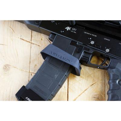 Armanov MAGKALSR1223 Magwell for Kalashnikov SR1 223 rifle