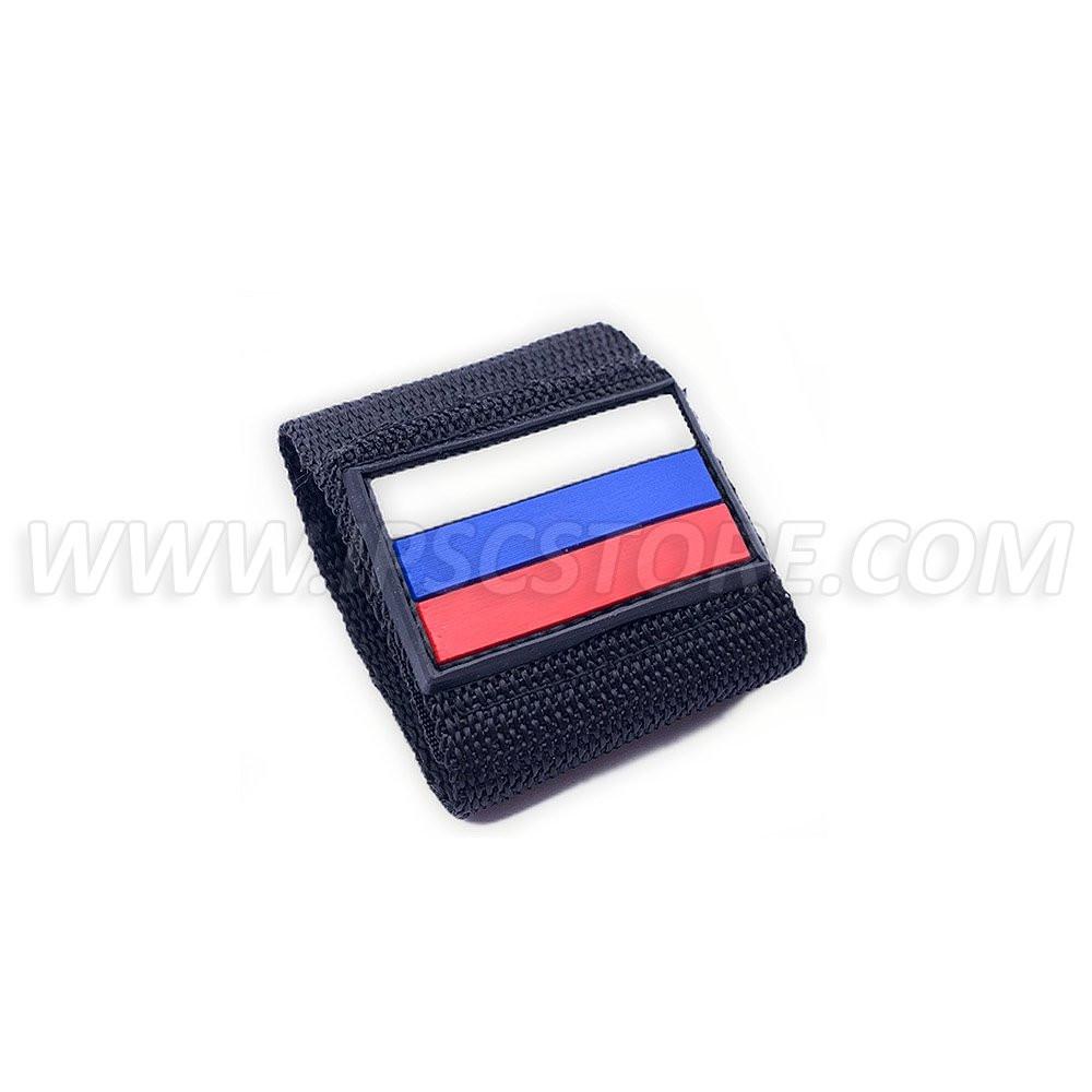 IPSC Belt Loop with Russian Flag