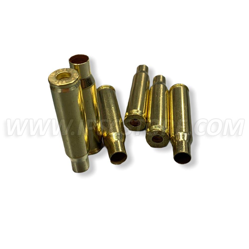 Гильзы Armscor - 100 шт/Коробка